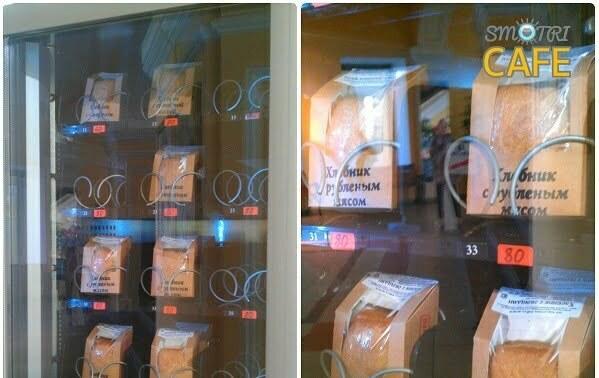 Автомат хлебник