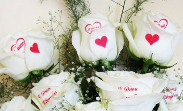 цветы с надписямми