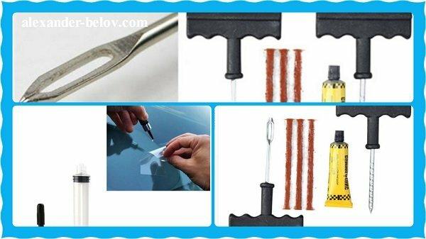 Набор для ремонта шин и сколов на лобовом стекле
