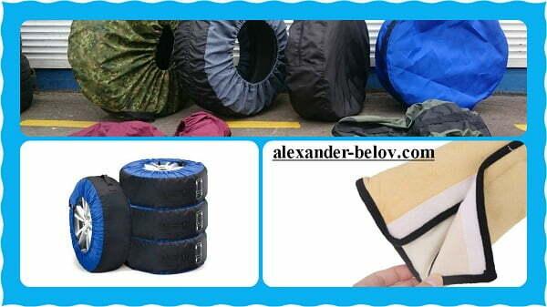 Производство чехлов для шин