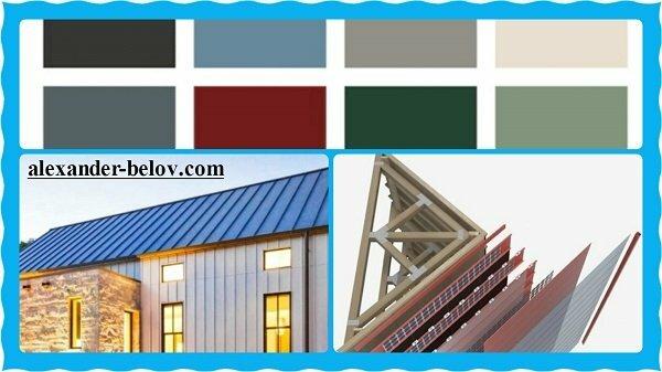 Стартап Forward Labs производство солнечной крыши