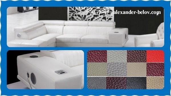 Мягкий диван со стерео системой