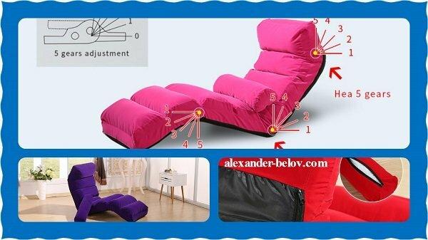 Складной диван-трансформер для пола