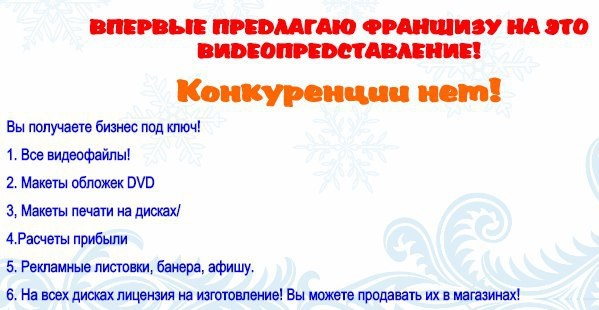 Заявка на участие в открытом конкурсе образец по 44 фз
