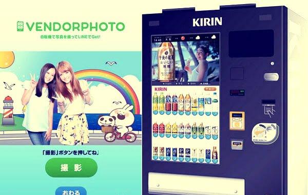 необычный вендинговый автомат из Японии Vendorphoto machines