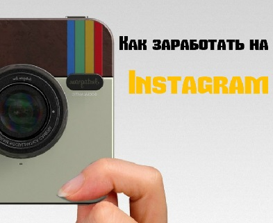 Пикап Противоядие: Пикап в социальных сетях - tochkanet