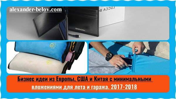 Бизнес в гараже идеи 2018 заработать 600 рублей на киви сейчас в интернете без вложений