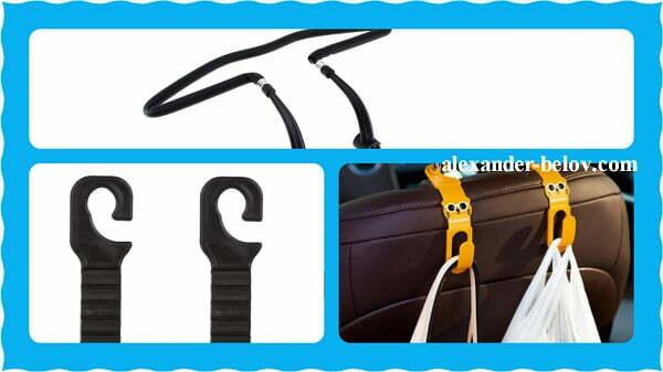 Автомобильные вешалки для одежды и крючки для пакетов