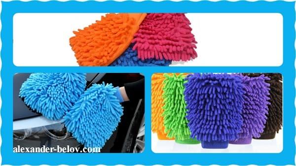 перчатки из микрофибры для автомобиля